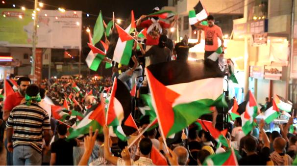 صورة: مظاهرة في رام الله نصرة لغزّة
