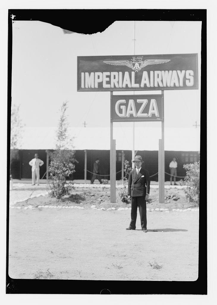 الخطوط الجويّة التابعة للامبراطورية البريطانيّة في غزّة