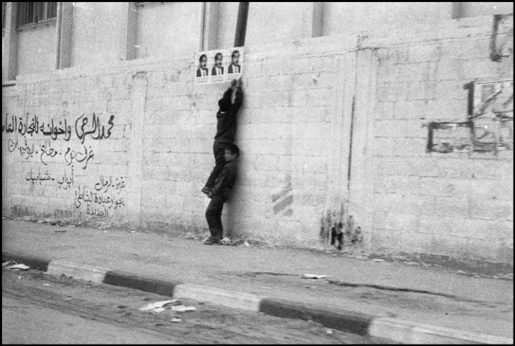 الانتخابات الفلسطينية يناير 1996
