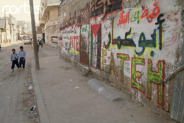 غرافيتي لفتح 1993