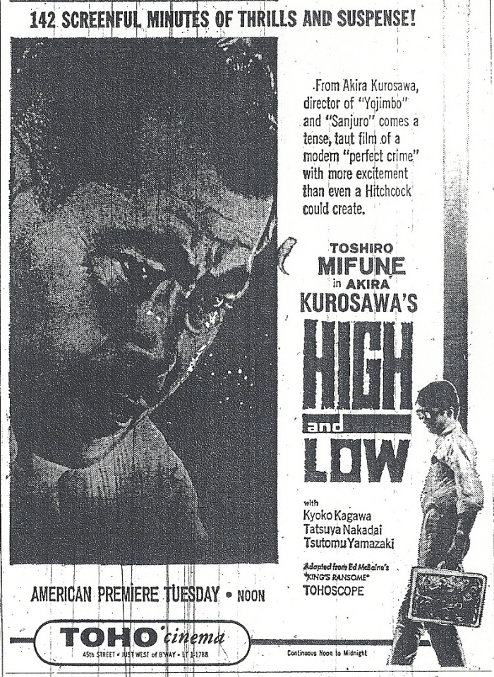 high-and-low3
